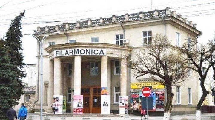Un nou anunț! Filarmonica Națioanală ar putea fi demolată