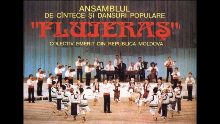 """Palatul Național își va deschide stagiunea cu un concert aniversar al ansamblului """"Fluieraș"""""""