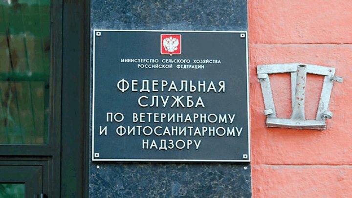 Un laborator Rosselhoznadzor ar putea fi deschis în Moldova