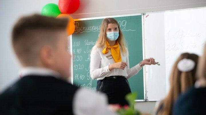 Coronavirus în Moscova: Studenții vor înlocui profesorii în vârstă și pe cei care suferă de boli cronice