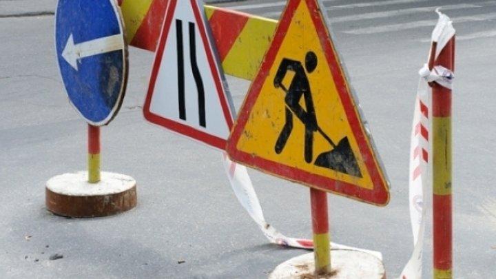 De astăzi va fi suspendat traficul rutier pe strada Armenească
