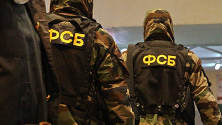 Rusia: Ofițerii FSB au deconspirat activitatea unor adepți ai ISIS