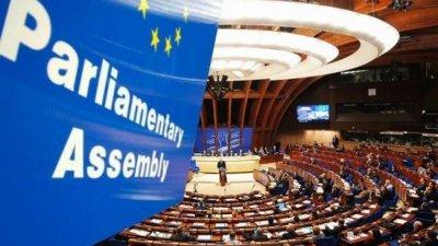 Mai mulţi deputaţi moldoveni participă la sesiunea de iarnă a APCE. Ce subiecte vor fi dezbătute