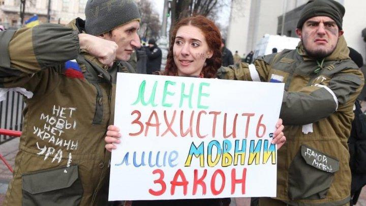 Furnizorii de servicii din Ucraina, obligaţi prin lege să discute cu clienţii exclusiv în limba ucraineană