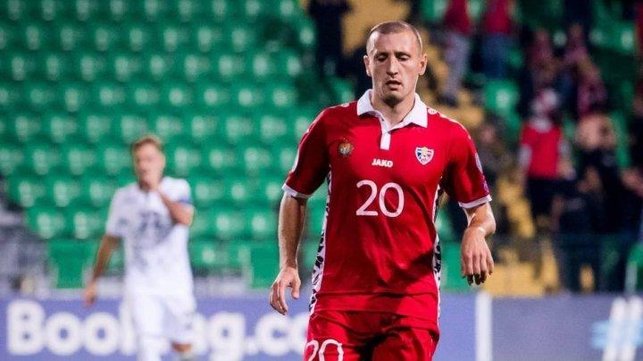 Internaționalul moldovean Eugeniu Sidorenco va juca în campionatul Omanului