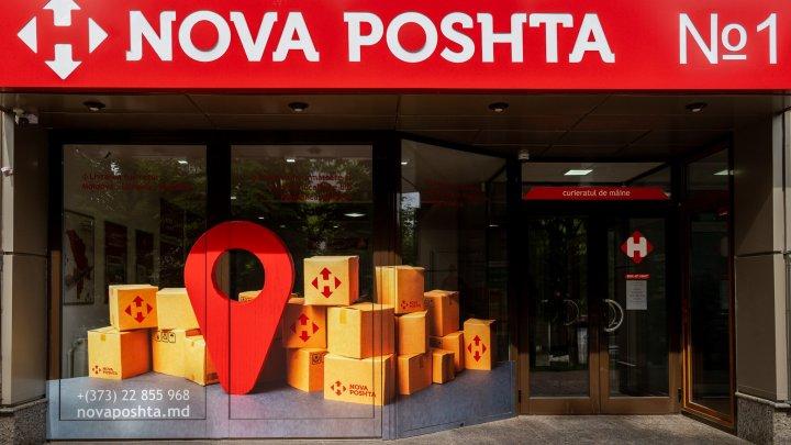 Nova Poshta Moldova a deschis sucursale în două orașe noi și și-a extins rețeaua până la 17 sucursale (P)