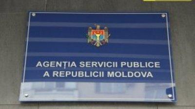 ASP va porni o anchetă internă în cazul pașaportului moldovenesc cu numele Nicolae Popa, deținut de un agent din Rusia