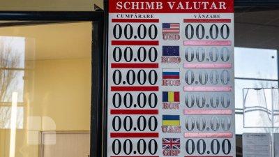 Curs valutar 14 iunie: Leul se apreciază uşor în raport cu euro