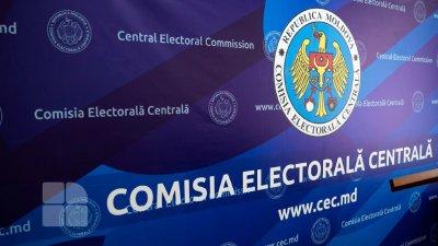 CEC: Concurenții electorali pot solicita modificări în lista de candidați la funcția de deputat