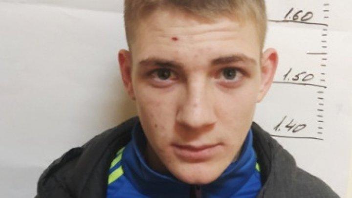 Trei adolescenți au evadat din închisoarea Goian