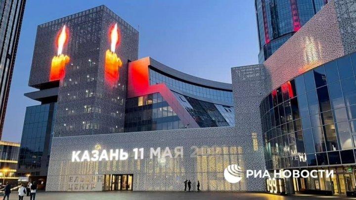 Maia Sandu și Aureliu Ciocoi au exprimat condoleanțe Federației Ruse în legătură cu tragedia din Kazani