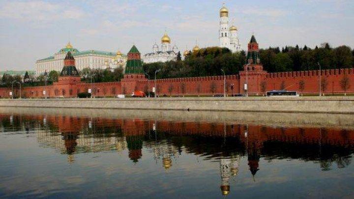 """Rusia spune că aderarea Ucrainei la NATO ar fi """"o line roșie"""""""