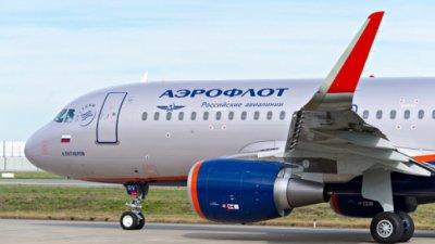 Rusia a anunţat că va relua zborurile către Republica Moldova