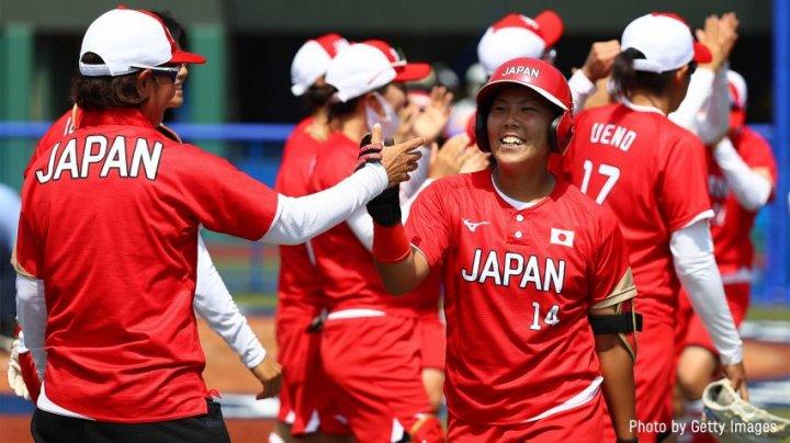 Jocurile Olimpice de la Tokyo au început astăzi. Primul eveniment sportiv din programul zilei