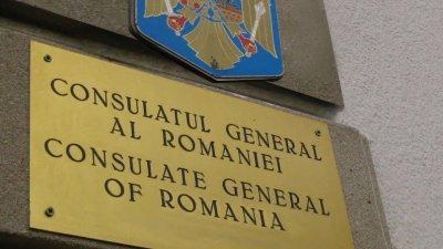 Consulatul General al României la Bălți și-a sistat activitatea pe un termen nedeterminat