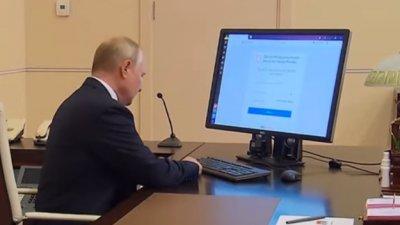 Preşedintele Vladimir Putin a votat online în prima zi a alegerilor legislative (VIDEO)