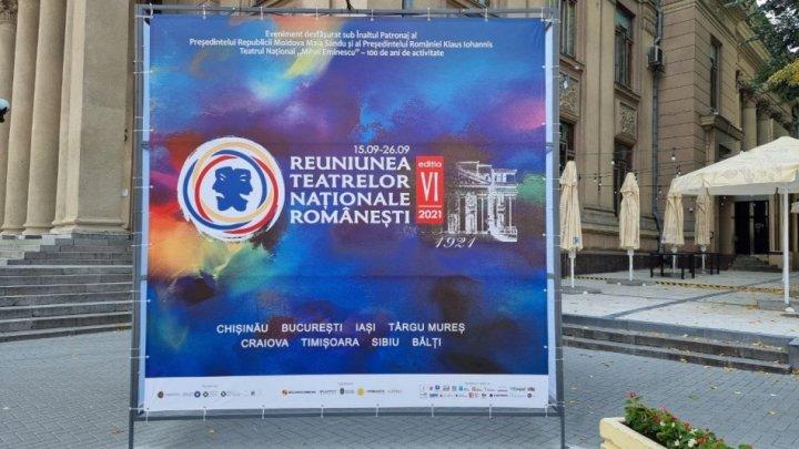 Chişinăul va găzdui Reuniunea Teatrelor Naţionale Româneşti