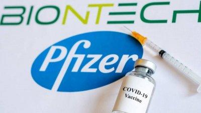 Agenţia Europeană pentru Medicamente evaluează utilizarea vaccinului Pfizer la copiii de 5-11 ani