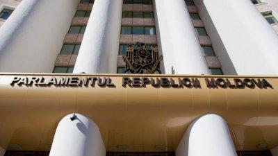 Proiect de lege controversat. Conducerea ţării şi-ar putea angaja membrii staf-ului în consiliile de administraţie a întreprinderilor de stat