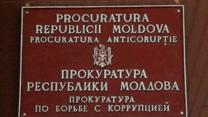FURTUNĂ: Toate acțiunile întreprinse în cazul lui Stoianoglo au fost legale