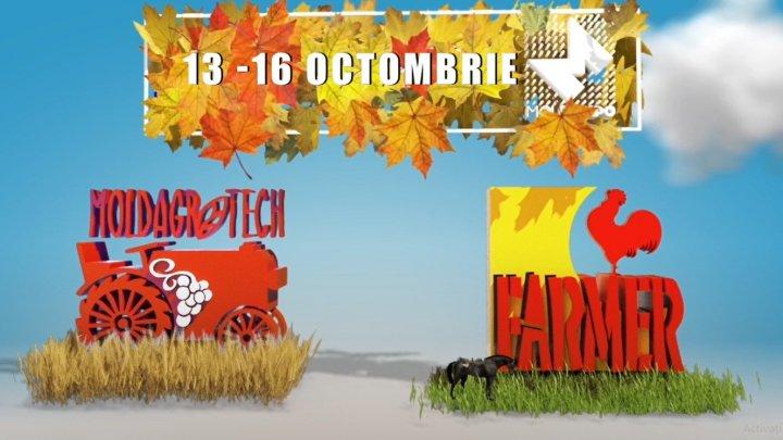 Tradiţionalele expoziţii Farmer şi Moldagroteh vor avea loc săptămâna aceasta. Unde se vor desfăşura acestea