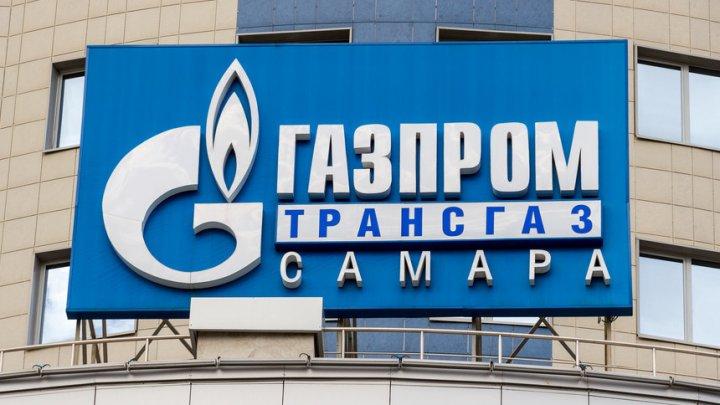 Gazprom evită Ucraina în tranzitul de gaze spre Europa. Pentru luna noiembrie nu a fost contractat niciun