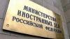 Подписание указа об объявлении 28 июня днем советской оккупации, Москва называет экспериментом, от которого за версту веет авантюризмом
