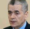 Что вы думаете о действиях главного российского санврача Роспотребнадзора Геннадии Онищенко в связи с эмбарго молдавского вина?