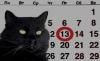 Несчастливую дату и день недели связывают с распятием Иисуса именно в пятницу 13-го