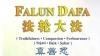 """Представители """"Falun Dafa"""" намерены протестовать перед Аэропортом в связи с отбытием одной из официальных делегаций в Китай"""