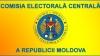 ЦИК: Каждое политформирование может потратить на предвыборную кампанию 21 млн 665 тыс леев
