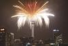 Крупнейший город Новой Зеландии, Окленд, отмечает приход Нового года