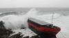 """У побережья Израиля во время шторма затонул сухогруз """"Адриатика"""""""