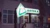 Оштрафованы четырнадцать аптек в восьми городах страны