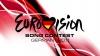 Стартовал первый национальный этап конкурса «Евровидение -2011»