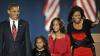 Опубликован список самых дорогих подарков Бараку Обаме