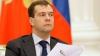 """Дмитрий Медведев: Руководство аэропорта """"Домодедово"""" ответит за нарушения безопасности"""