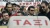 В Греции снова бастуют против политики правительства