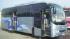 Транспортники требуют повысить цену за проезд на междугородних автобусных рейсах