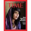 Фотографией года стал снимок искалеченной талибами женщины