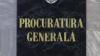 12 часов, 16 интервью: опубликованы видеозаписи собеседований с кандидатами на пост генпрокурора