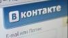 """""""ВКонтакте"""" теперь можно регистрироваться только по приглашению"""