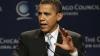 Барак Обама подписывал секретное распоряжение о поставке вооружения повстанцам в Ливии