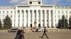 Россия выделила Приднестровью крупный кредит на социальные выплаты