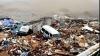 Землетрясение магнитудой 6,0 баллов произошло в районе Фукусимы