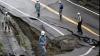 """Уровень радиации вокруг АЭС """"Фукусима"""" превышает норму в 1600 раз"""