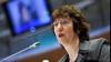 В Молдову прибывает Верховный представитель ЕС Кэтрин Эштон