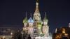 Эксперты: Россия ослабит влияние на Приднестровье, чтобы не ссориться с Западом