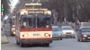 Как будет ходить транспорт во время визита Байдена