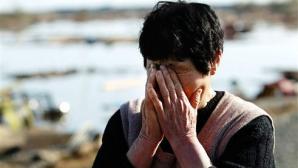 Жительница японского города пожертвовала 123 тысячи долларов пострадавшим